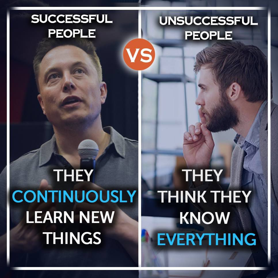 successful people Successful people concentrate on the positives – they look for the silver lining in every situation they know that it is their positivity that will take them to greatness if you want to be successful, you need to have a positive.