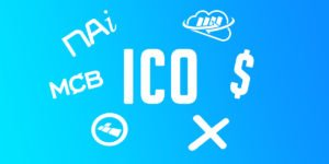 best ico to invest