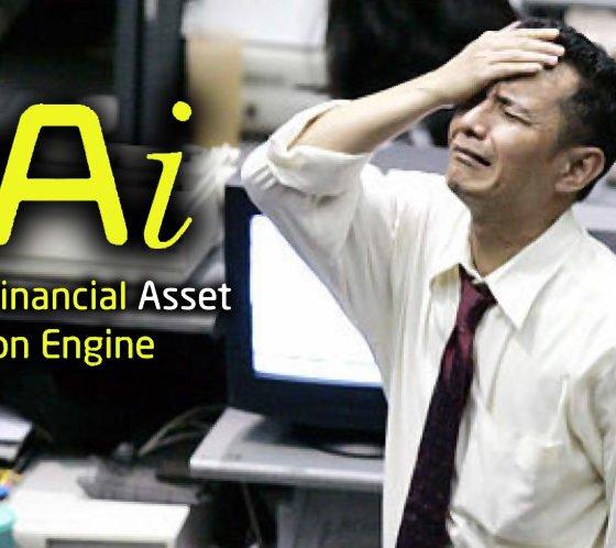 nai-ico-financial-crisis