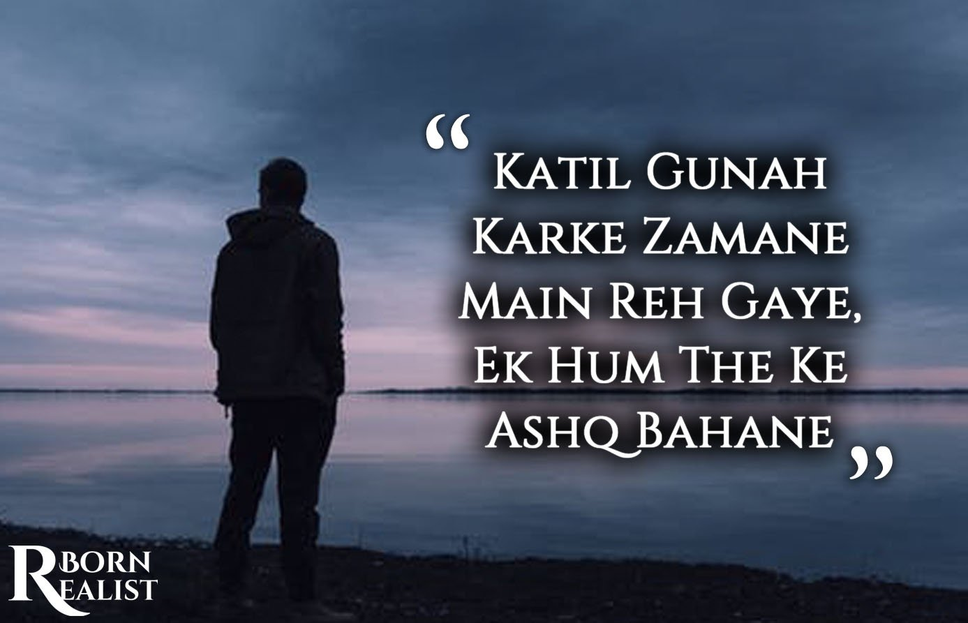 Sad Love Quotes For Him From The Heart In Hindi 34545 Loadtve