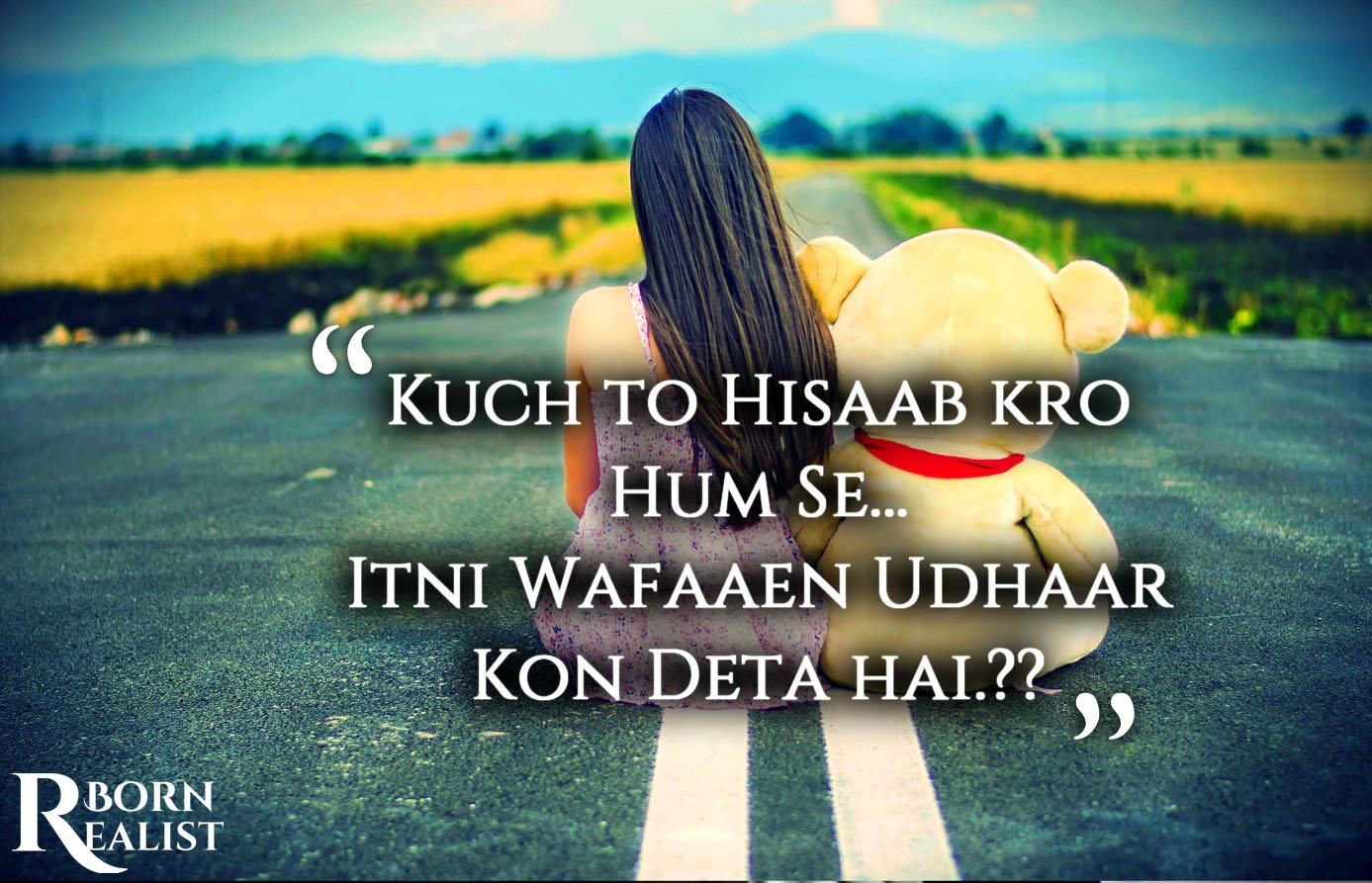 500 Love Shayari Sad Cute Beautiful Romantic Latest Collection